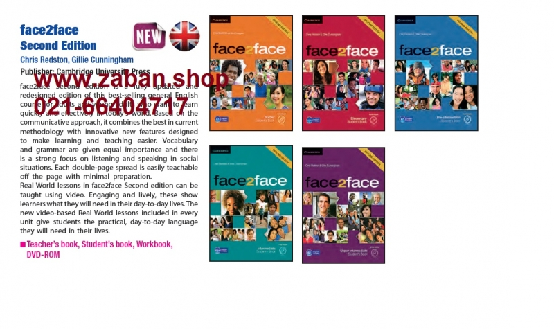 مجموعه 5 جلدی face2face Second Edition