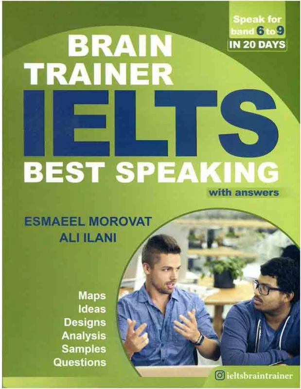 کتاب آیلتس IELTS Best Speaking Brain Trainer