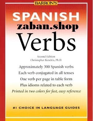 کتاب واژگان اسپانیایی  Spanish Verbs 2nd Edition