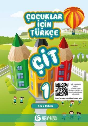 کتاب آموزش زبان ترکی استانبولی کودکان چوجوکلار ایچین تورکچه ستی چیت 1 کیت 1 (Çocuklar İçin Türkçe Seti (ÇİT