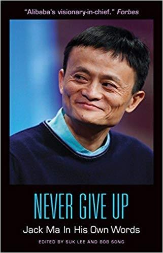 کتاب Never Give Up: Jack Ma In His Own Words