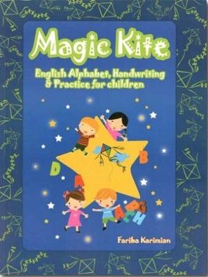 کتاب زبان magic kite