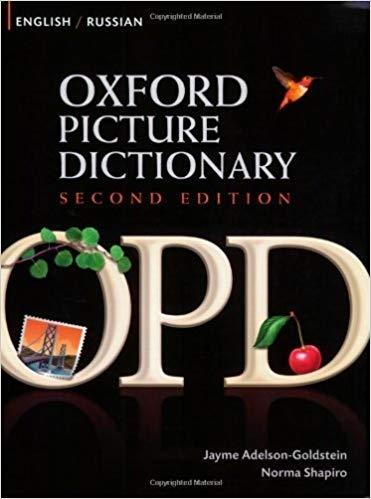 كتاب ديكشنري تصويري روسي انگليسي oxford picture dictionary russian english