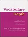 Vocabulary Depth