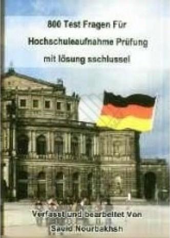 کتاب زبان 800 تست کنکور زبان آلمانی