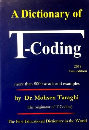 کتاب زبان A Dictionary of T-Coding
