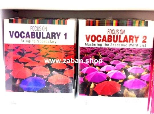 پک 2 جلدی کتاب فوکوس آن وکبیولری Focus on Vocabulary