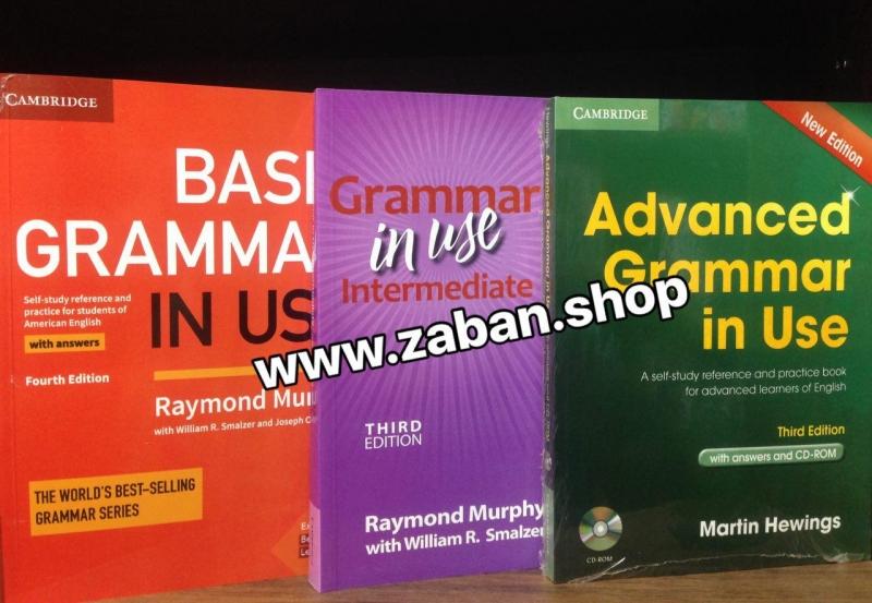 کتاب گرامر پک سه جلدی Grammar In Use American English