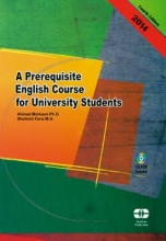 کتاب زبان A Prerequisite English Course for University Students