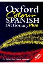 دیکشنری دوسویه اسپانیایی انگلیسی Oxford Colour SPANISH Dictionary Plus