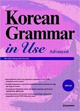 کتاب دستور زبان کره ای پیشرفته Korean Grammar in Use: Advanced