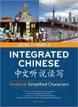 کتاب Integrated Chinese: Simplified Characters Textbook, Level 1, Part 2