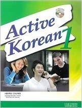 کتاب زبان کره ای Active Korean 1