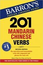 کتاب زبان 201 Mandarin Chinese Verbs