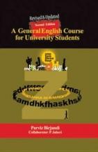 کتاب زبان A General English Course for University Students With CD