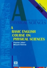 کتاب زبان A BASIC ENGLISH COURSE ON PHYSICAL SCIENCES