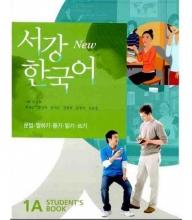 کتاب زبان کره ای Sogang Korean 1A