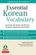 کتاب زبان کره ای Essential Korean Vocabulary