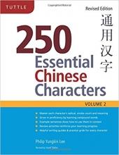 کتاب زبان چینی 250 Essential Chinese Characters Volume 2: Revised Edition