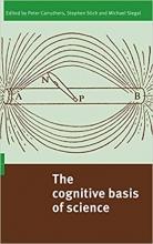 کتاب The Cognitive Basis of Science
