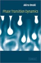 کتاب Phase Transition Dynamics