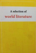 کتاب A selection of world literature