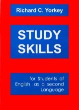 کتاب استادی اسکیلز Study Skills by Richard C. Yorkey