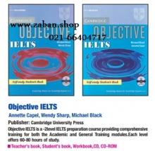مجموعه دوجلدی  Objective IELTS