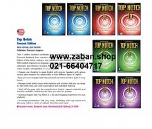 مجموعه 8 جلدی تاپ ناچ ویرایش دوم Top Notch Second Edition