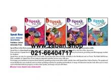 مجموعه 4 جلدی Speak Now