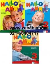 مجموعه 3 جلدی آلمانی هالو آنا Hallo Anna