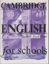 کتاب معلم Cambridge English for Schools Teacher's Book Four