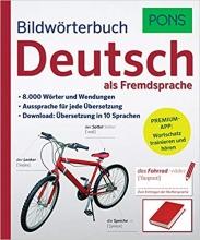 دیکشنری تصویری آلمانی PONS Bildwörterbuch Deutsch als Fremdsprache