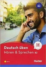 کتاب آلمانی Deutsch Uben: Horen & Sprechen B2 NEU - Buch & CD