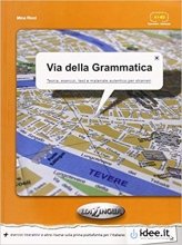 کتاب گرامر ایتالیایی ویا دلا گر متیکا Via della Grammatica: Libro dello studente