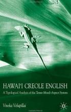 کتاب Hawaii Creole English A Typological Analysis of the Tense Mood Aspect System