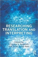 کتاب Researching Translation and Interpreting
