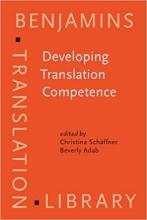 کتاب زبان Developing Translation Competence