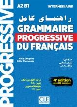 کتاب راهنمای کامل Grammaire Progressive Du Francais A2 B1 - Intermediaire - 4ed +Corriges+CD