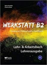 کتاب Werkstatt B2 - Lehr- & Arbeitsbuch Lehrerausgabe