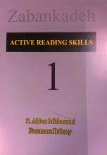 کتاب Active reading skills 1 اثر اکبر میرحسنی