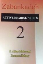 کتاب Active reading skills 2 اثر اکبر میرحسنی