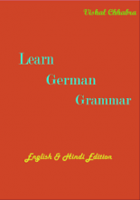 کتاب learn german grammar