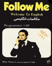 کتاب راهنمای کامل Follow Me Welcome to English