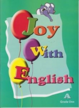 کتاب Joy with English A