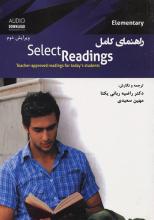 راهنمای کامل کتاب سلکت ریدینگ المنتری ویرایش دوم Select Readings elementary 2nd