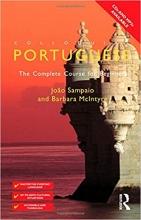 کتاب Colloquial Portuguese
