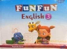 کتاب FunFun English 3