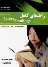 راهنمای کامل کتاب سلکت ریدینگ اینترمدیت ویرایش دوم Select Readings Intermediate 2nd