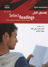 کتاب زبان The Complete Guide Select Reading Upper-Intermediate 2nd